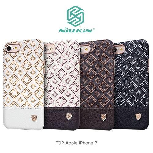 摩比小兔~ NILLKIN Apple iPhone 7 歐格背套 保護套 背蓋
