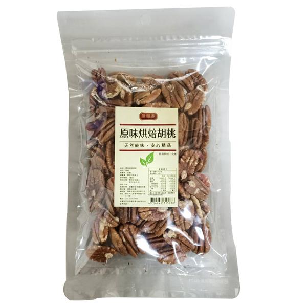 膳體家 原味烘焙胡桃(170g)
