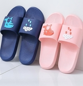 拖鞋男士家用夏天洗澡防滑