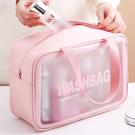 化妝包 大容量便攜女旅行防水洗漱品收納袋手提包