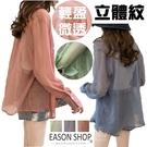 EASON SHOP(GW2129)韓版...