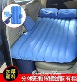 車載充氣床旅行床suv床墊汽車後排氣墊床轎車後座車震床成人睡墊YYP  麥琪精品屋