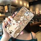 [note3 軟殼] 三星 Samsung Galaxy Note 3 N900 手機殼 保護套 外殼 喵喵世界