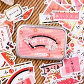 【BlueCat】櫻村框鐵盒裝燙金貼紙 手帳貼紙 (60枚入)