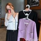 小香香氣質v領針織衫外套女2020年秋季新款外搭長袖上衣毛衣開衫 果果輕時尚