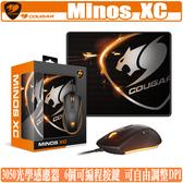 [地瓜球@] 美洲獅 COUGAR Minos XC 滑鼠 滑鼠墊 組合包 電競