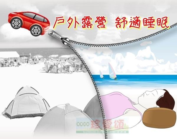 【JIS】A326 露營記憶枕 超好睡 收納體積小 露營枕頭 露營專用枕 附收納袋 午睡枕 頭枕 戶外枕