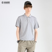 2020夏季新款男士商務休閒Polo衫短袖撞色翻領簡約上衣潮 潮流衣舍