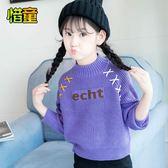毛衣 女童秋裝毛衣童裝兒童線衣線衫中大童韓版針織衫打底衫潮【小天使】
