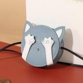 斜背包 新款手工編織包包女自制作手縫diy材料包斜背自做禮物小貓包(快速出貨)