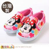 女童鞋 台灣製迪士尼米妮正版立體浮雕休閒布鞋 魔法Baby