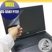 【Ezstick】DELL G5-5587 P72F 靜電式筆電LCD液晶螢幕貼 (可選鏡面或霧面)
