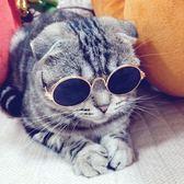 寵物貓眼鏡貓咪墨鏡復古酷貓搞怪拍照道具 全館免運