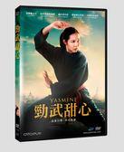 勁武甜心DVD(莉雅娜尤詩/曼塔莉德瑪瑞爾/羅伊桑科諾)