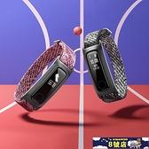 手環5籃球版智慧藍芽多功能籃球跑姿數據防水手表 8號店