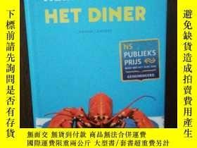 二手書博民逛書店Het罕見Diner【荷蘭語原版】Y12800 Herman Koch Anthos ISBN:9789041