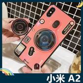 Xiaomi 小米 A2 藍光相機保護套 軟殼 類鏡面 超薄全包款 氣囊支架 指環扣 繞線器 手機套 手機殼