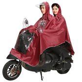 雨衣電動車 雙人摩托車電瓶車成人男士/女士正韓時尚加雨披