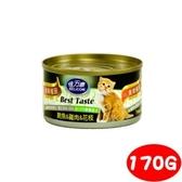 BELICOM 倍力康 美味極品 鮪魚+雞肉+花枝 貓罐170G x 48入