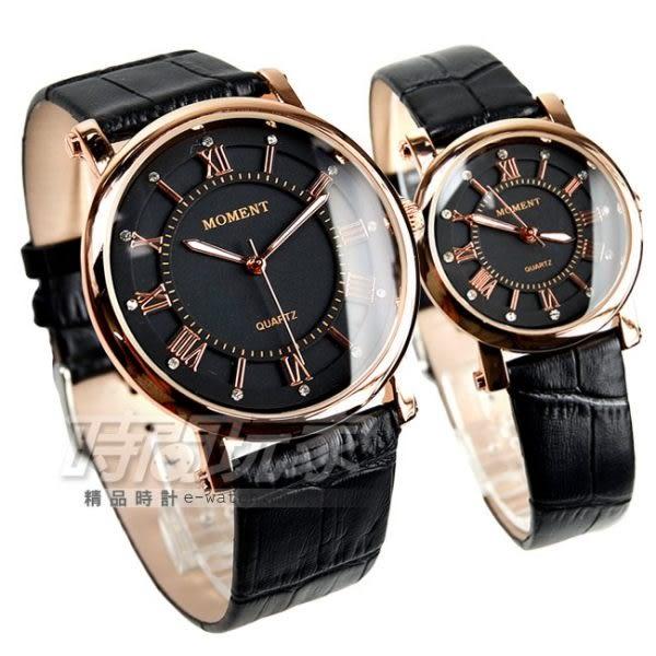 MOMENT舜時 原裝日本機蕊 精密防水時尚腕錶 黑x玫瑰金電鍍 對錶 MO8064玫黑大+MO8064玫黑小