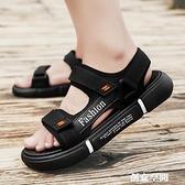 2021新款夏季男士涼鞋潮流外穿防滑沙灘兩用青少年休閒運動涼拖鞋 創意新品
