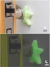 門后把手冰箱防撞貼