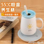 杯墊 55度USB暖暖杯保溫底座杯子加熱器恒溫器加熱杯墊暖杯碟創意禮物 瑪麗蓮安