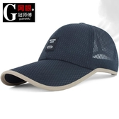 棒球帽男士帽子夏天網眼棒球帽正韓防曬遮陽太陽帽戶外透氣涼帽鴨舌帽潮【免運】