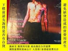 二手書博民逛書店日本明星雜誌《fool s罕見MATE》june 2003,PI