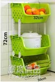 廚房置物架落地多層式省空間用品用具小百貨果蔬菜籃子收納筐架子  原本良品