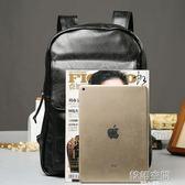 韓版背包 簡約雙肩包韓版皮質 商務潮流背包學生書包 旅行包潮包 IGO