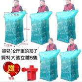 5個裝超大3D立體家用密封冬裝棉被 被子真空儲物收納壓縮袋送泵 限時兩天滿千88折爆賣