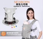 嬰兒背帶前抱式嬰兒背帶四季通用多功能初生新生兒背巾寶寶後背式 雲雨尚品