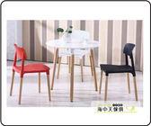 {{ 海中天休閒傢俱廣場 }}B-68 摩登時尚 造型椅系列 539-A   漫波餐桌椅組(一桌三椅)