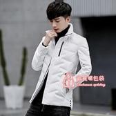 羽絨服 秋冬新款冬季輕薄款男士羽絨服短款韓版修身衣服潮流帥氣冬裝外套 S-3XL碼 3色
