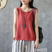 DZA簡約凈版純色棉麻針織吊帶背心女士夏季復古文藝寬鬆無袖上衣  【PINK Q】