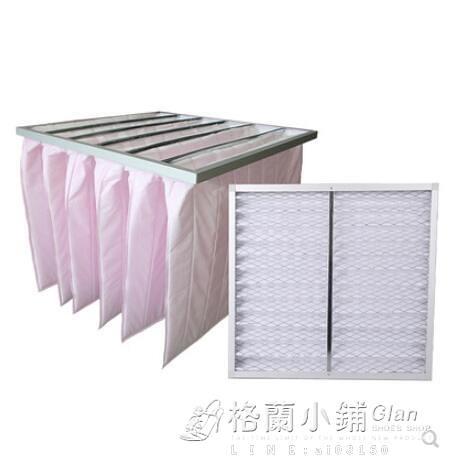 G4初效板式過濾器中效袋式無紡布空氣出風過濾網框式防塵中央空調 中秋特惠