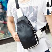 韓版PU皮防水胸包 男側斜背包 小《印象精品》y126