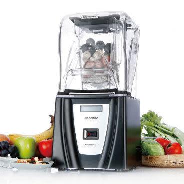 營業用冰沙機-Blendtec Connoisseur 825美國進口冰沙生機調理機(含罩式)--【良鎂咖啡吧檯設備】