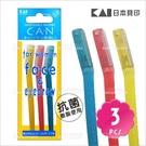 貝印-修顏刀修眉刀CAL-3P1(3入)[14044]