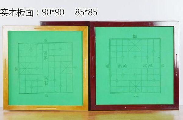 麻將桌摺疊家用組合多功能