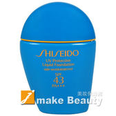 SHISEIDO資生堂 新艷陽夏防晒粉蜜SPF43PA+++(30ml)[三色可選]《jmake Beauty 就愛水》