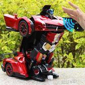 汽車模型 感應變形遙控汽車金剛5無線充電動機器人4兒童玩具男孩子3-6周歲7【全館九折】