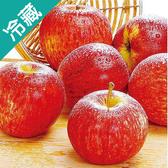 美國加拉蘋果125粒/箱【愛買冷藏】