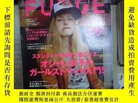 二手書博民逛書店FUDGE罕見特集 2013 9 VOL 123 日文雜誌Y180897
