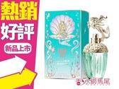 ◐香水綁馬尾◐ANNA SUI安娜蘇 童話美人魚淡香水 香水分享瓶 5ml