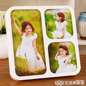 亞克力相框創意相片個性宜家擺台兒童制作相架組合沖印洗照片擺件 生活樂事館