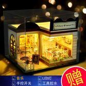 diy小屋別墅甜蜜工坊手工制作拼裝房子玩具模型創意生日禮物女生 免運直出交換禮物