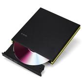 USB3.0外置DVD刻錄機光驅USB移動光驅