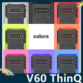 LG V60 ThinQ 輪胎紋矽膠套 軟殼 全包款 帶支架 保護套 手機套 手機殼